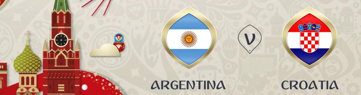 Картинка симуляции Аргентина-Хорватия
