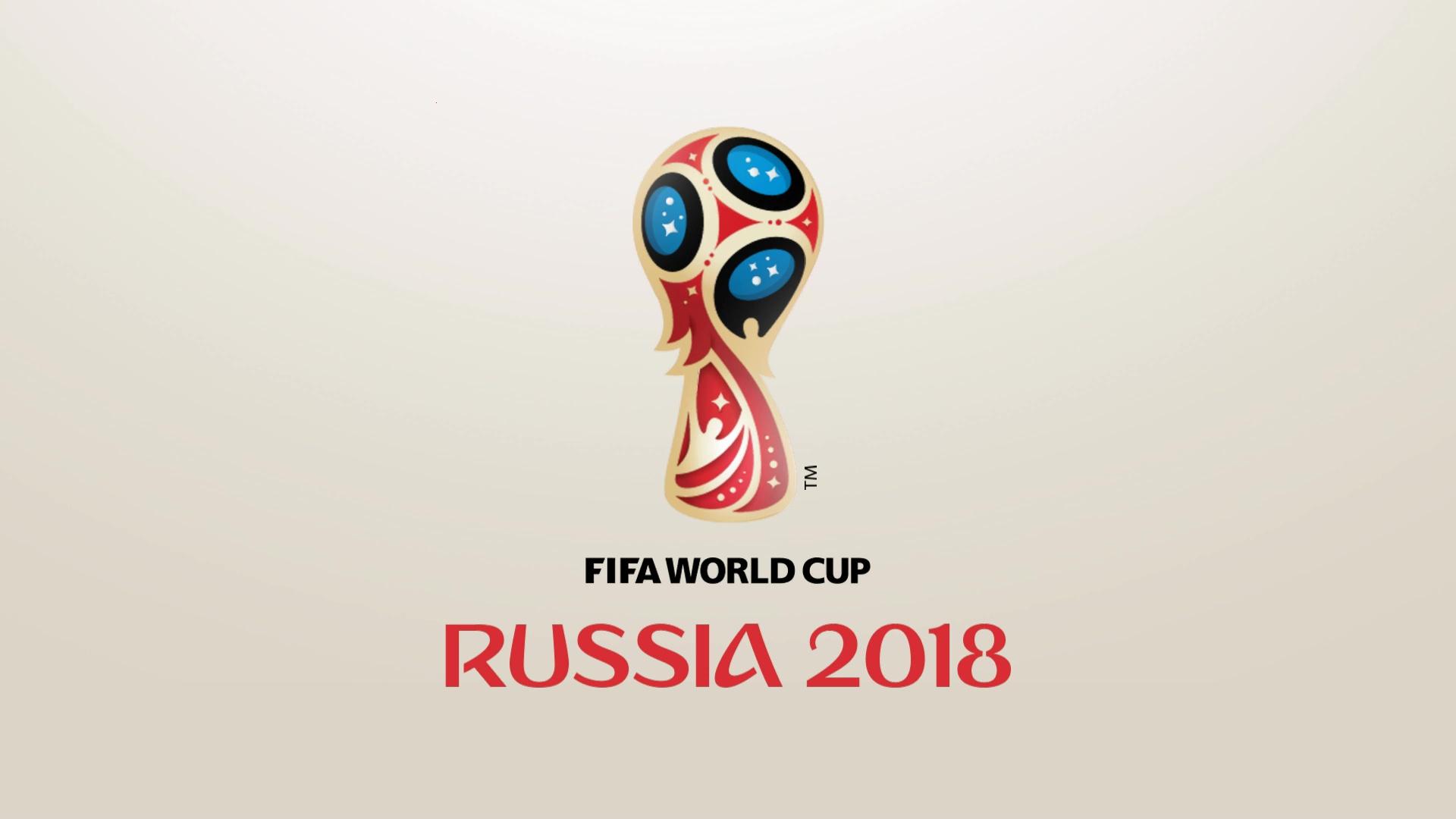 Лого Фифа 2018 ЧМ2018