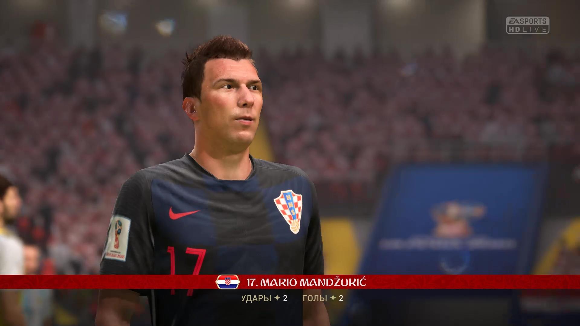 Скрин Манджукича, забившего 2 гола