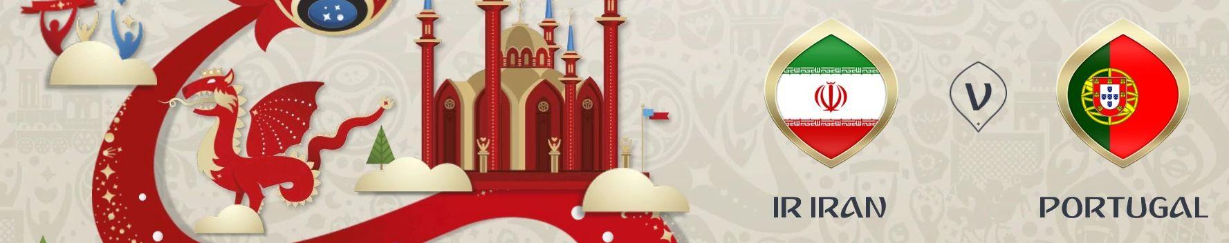 Обложка на матч Уругвай - Россия