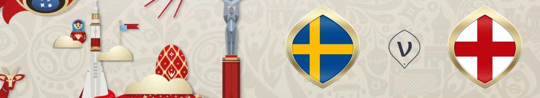 Обложка на матч Швеция - Англия