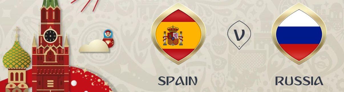 Обложка на матч Испания - Россия