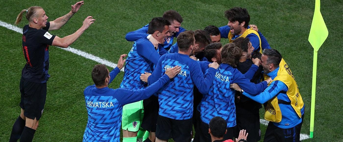 Хорватия побеждает Аргентину 3:0